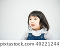 귀여운 여자아이 40221244