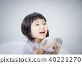 可愛的女孩 40221270
