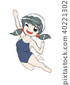 游泳女孩 40221302