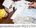 금융, 주택, 대출 40221703