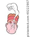 담배 뱀 40222907