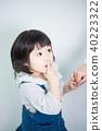 嬰兒 幼兒 小孩 40223322