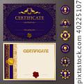 certificate, border, vector 40225107