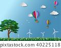 concept, conservation, eco 40225118