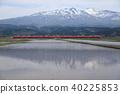 鳥海山 貨運列車 稻田 40225853