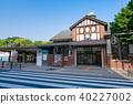 역사, 역 건물, 정거장 건물 40227002