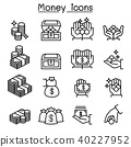 Money, Coin, Cash icon set in thin line style 40227952