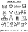 Furniture in front view icon set 40227954