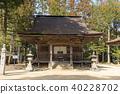 mt. koya, danjo garan (area for religious practices), kongobu-ji temple 40228702