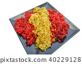 Perspective Spanish flag with paella isolated on white 40229128