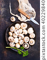 champignons 40229840