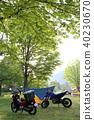 오토바이, 바이크, 캠프장 40230670