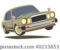 減速火箭的國內小轎車跳米黃汽車例證 40233653