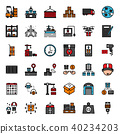 logistic icon 40234203