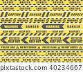 원활한 위험 ·주의 · 출입 금지 테이프 세트 40234667