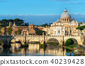 Rome Skyline with St Peter Basilica of Vatican 40239428