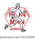 Sporting logotype. Running, Swimming, Cycling.  40239459
