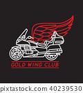 bike, logo, motorbike 40239530