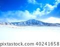 Aso in winter 40241658