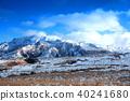 겨울 아소 40241680