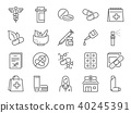 Pharmacy icon set 40245391