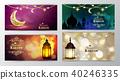 ramadan,lantern,kareem 40246335