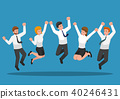 Business people jumping and celebrating victory 40246431