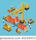Construction site vehicles building BRAND word 40246453