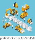 Construction vehicle change the word to possible 40246458