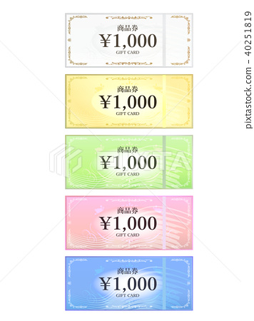 禮券 40251819