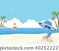 바다, 해변, 비치 40252222