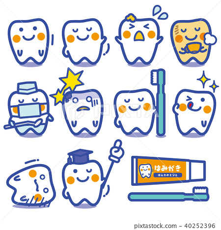 teeth, tooth, cary 40252396