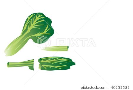Cut vegetables 40253585
