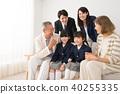 三代家庭形象 40255335