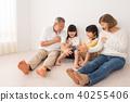 ภาพครอบครัวอาวุโสของหลาน 40255406