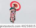 番傘를 가진 화장 예쁜 여자 40256015