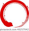 circle, round, calligraphy writing 40257042
