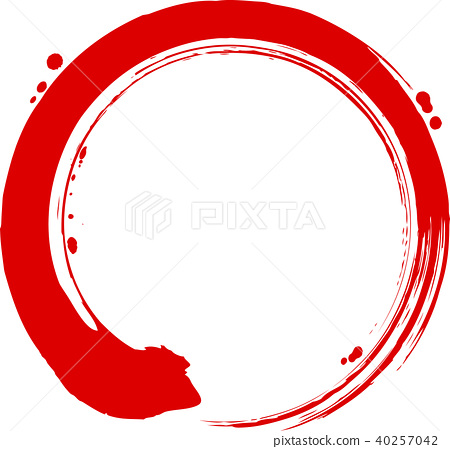 Round circle red brush letter 40257042
