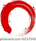 Round circle red brush letter 40257048