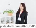 휴식 여성 비즈니스 40257505