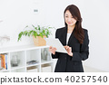 태블릿 컴퓨터를 보는 여성 비즈니스 40257540