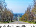 홋카이도 시레토코 샤리 하늘에 이르는 길 40260537