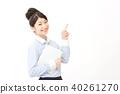 女性商业指向 40261270