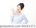 成熟的女人 一個年輕成年女性 女生 40261271