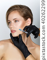 girl getting beauty injection 40262299