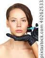 girl getting beauty injection 40262533