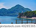 오쿠노 섬, 오쿠노시마, 오오쿠노 섬 40265365