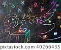 蜡笔 多彩 富有色彩的 40266435
