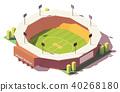 cricket, Isometric, vector 40268180