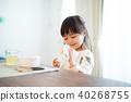 식사, 먹다, 아이 40268755